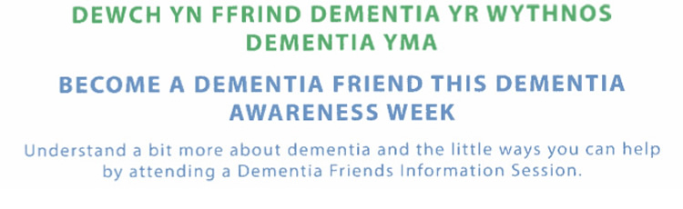 Become a Dementia Friend 2015 3