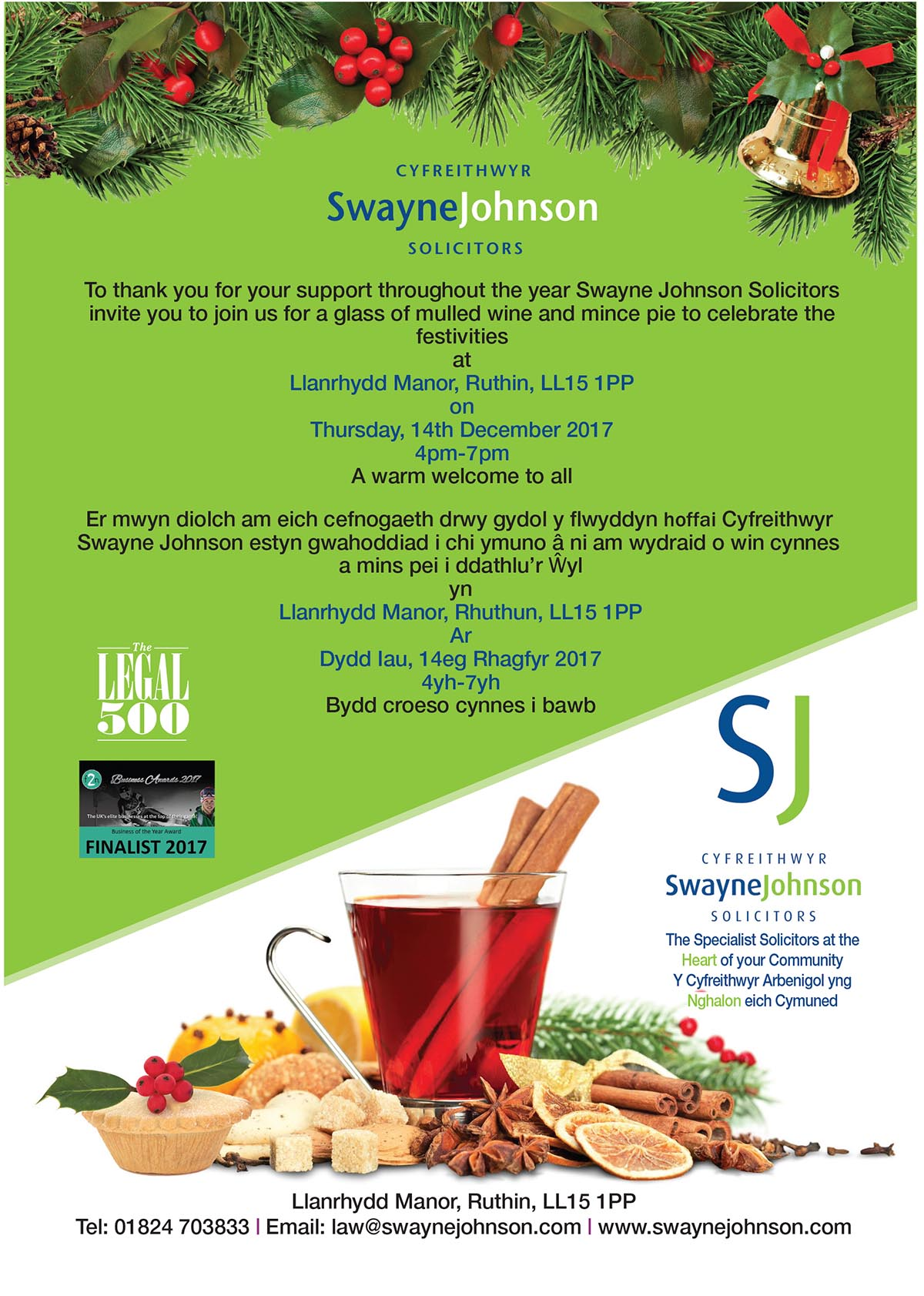 swayne-johnson-mulled-wine